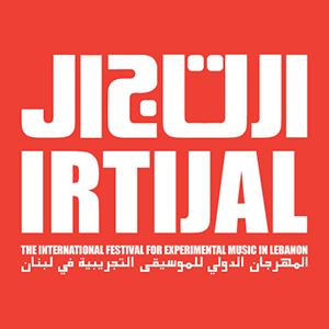 Organizer logo  irtijal