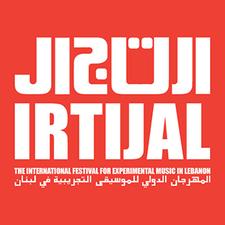 Company logo organizer logo  irtijal