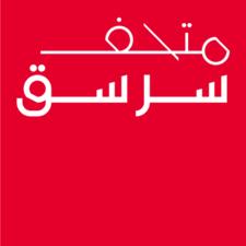 Company logo ndjp9gqw