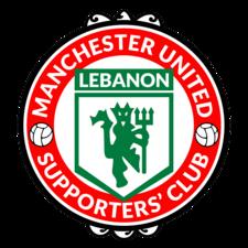 Company logo logomul