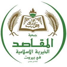 Company logo makassed