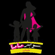 Company logo super mama arabic