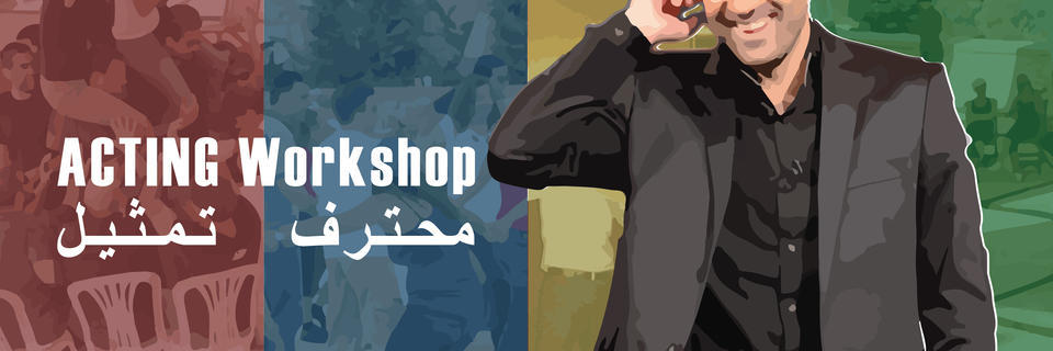 Event_cover_flyer_acting_workshop__empty