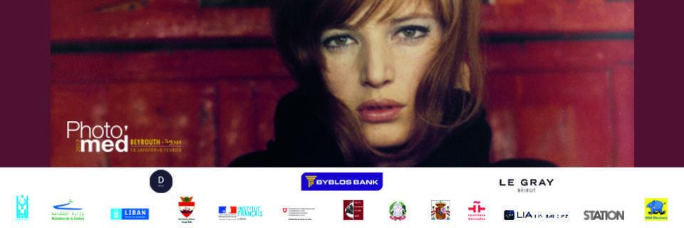 Event_cover_photomed_liban_2017_-bandeau_ihjoz