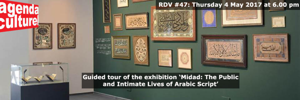 RDV #47: Guided tour of the exhibition 'Midad: The Public and