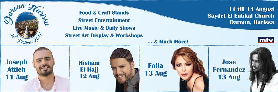 Event_cover_harissa_ihjoz