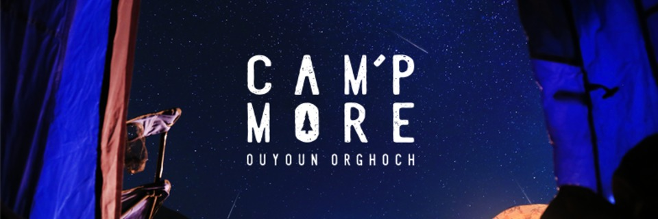 Event cover campmore cover photo