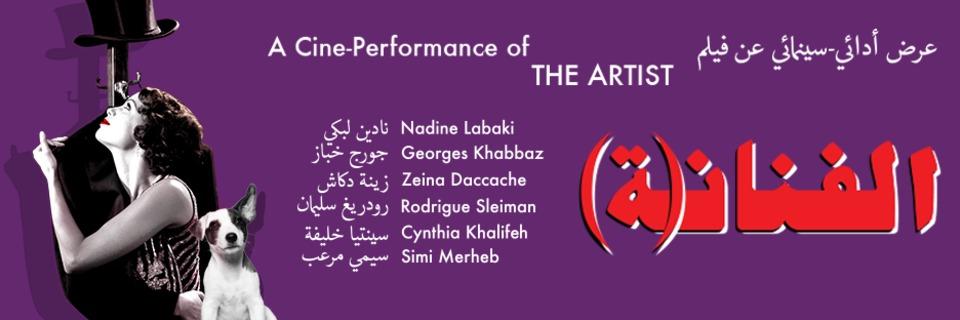 Event cover alfanan  ihjoz artwork final