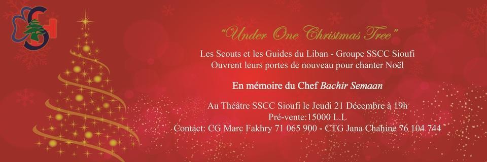 Event cover ticket underonechristmastree