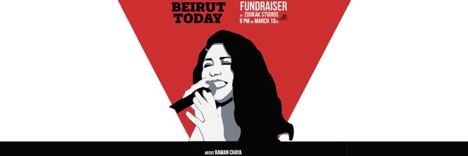 Event cover beirut today ihjoz
