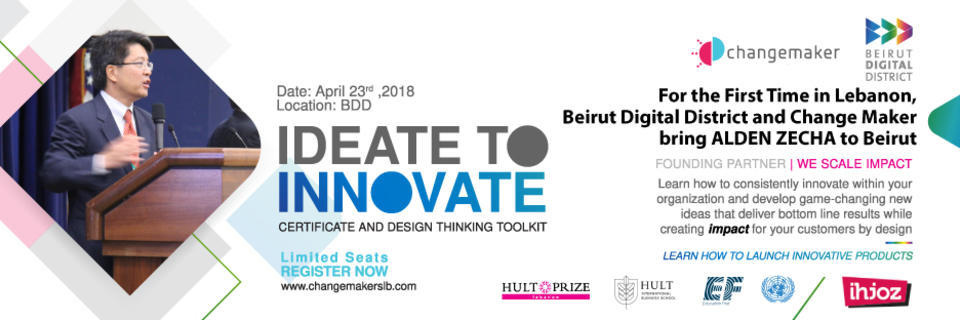 Event cover bdd change maker cover1