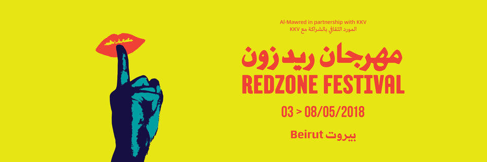 Event cover rz twitter  cover jt