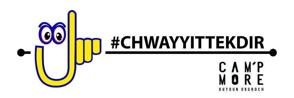 Event cover logo chwayit tekdir   1