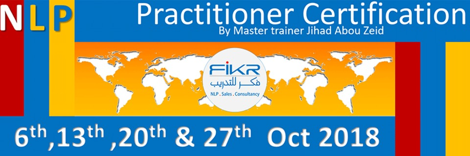 Event cover nlp practitioner certification