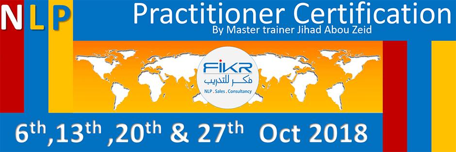 NLP practitioner certification by Jihad Abou Zeid - ihjoz.com