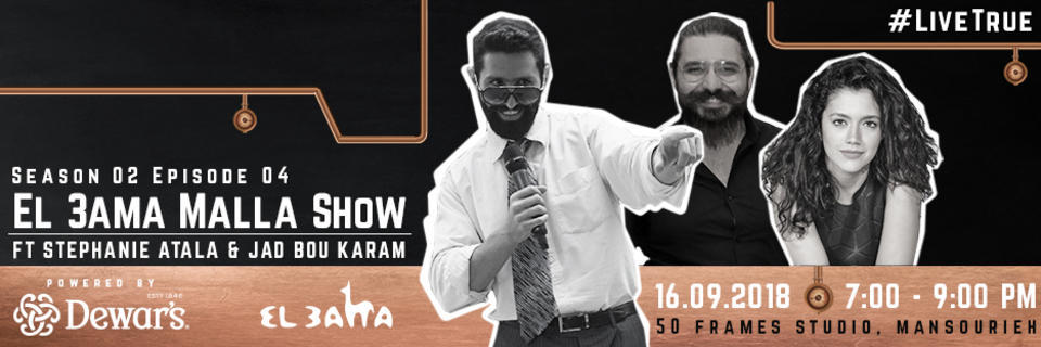Event cover el3amamallashow event cover ep4 10092018