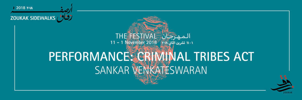Event cover criminal tribes act sw18