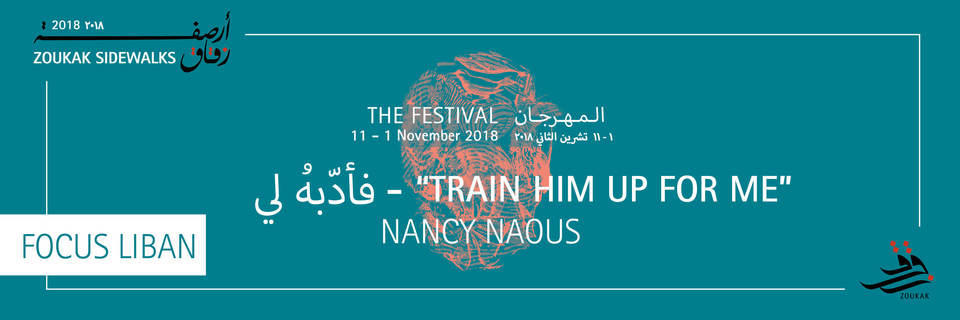 Event cover nancy naous sw18