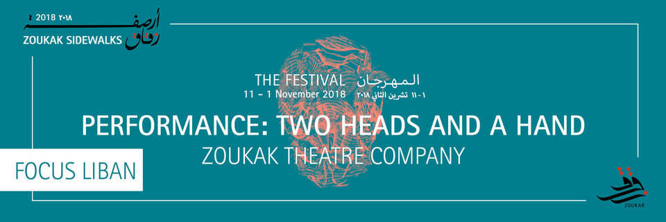 Event cover two heads and a hands sw 18