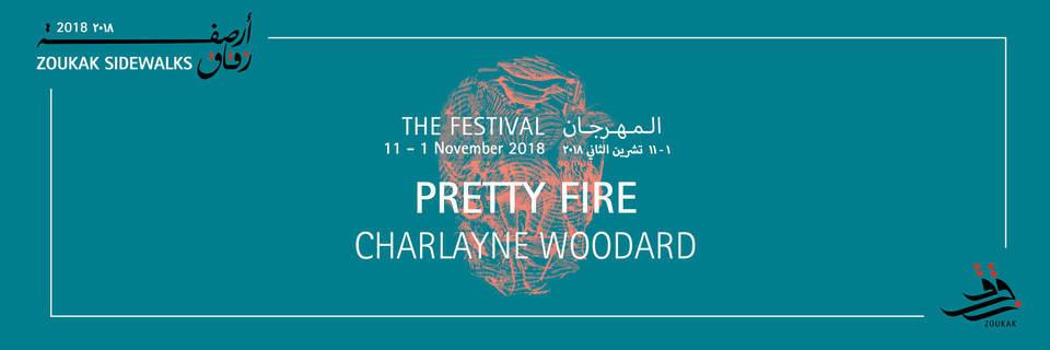 Event cover pretty fire sw18