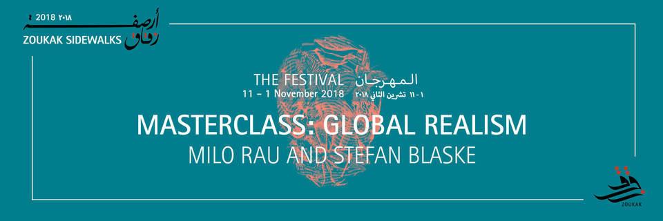 Event cover masterclass milo rau sw18