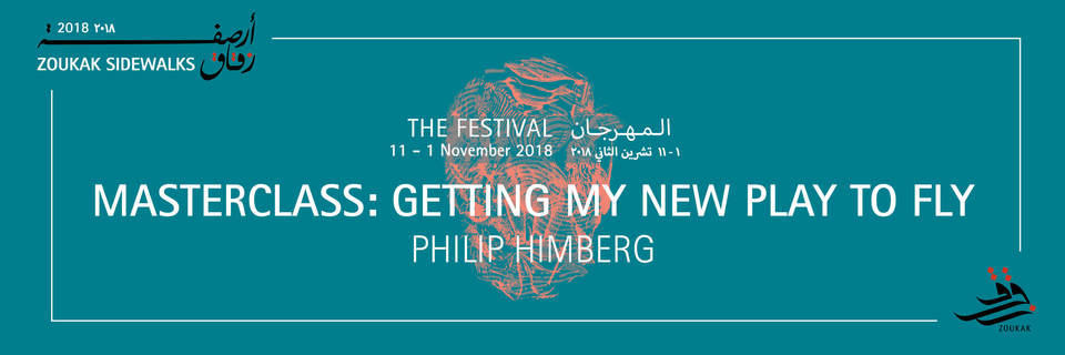 Event cover masterclass philip himberg sw18