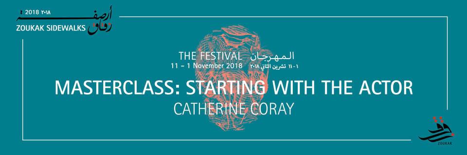 Event cover catherine coray sw18