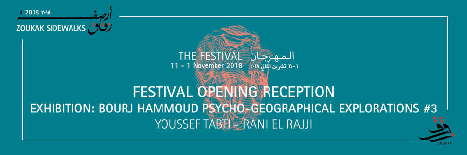 Event cover opening reception and youssef tabti