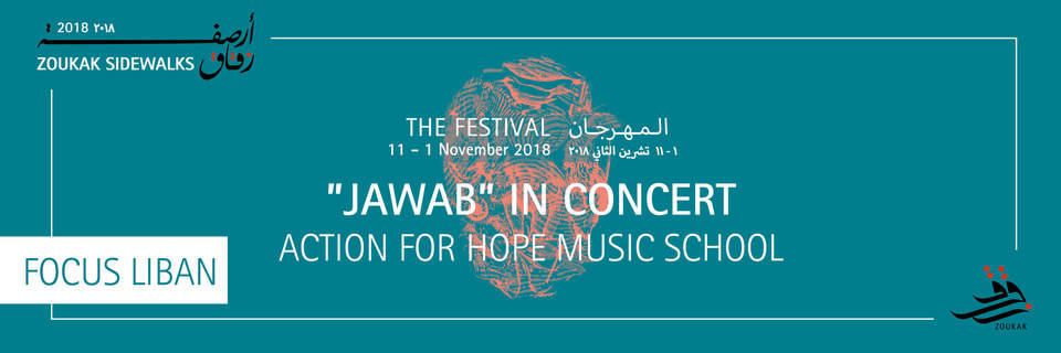 Event cover jawab concert sw18