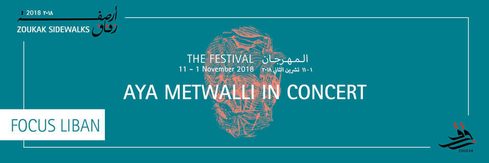 Event cover aya metwalli sw 18