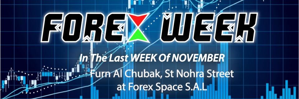Event cover ihjoz fx week banner