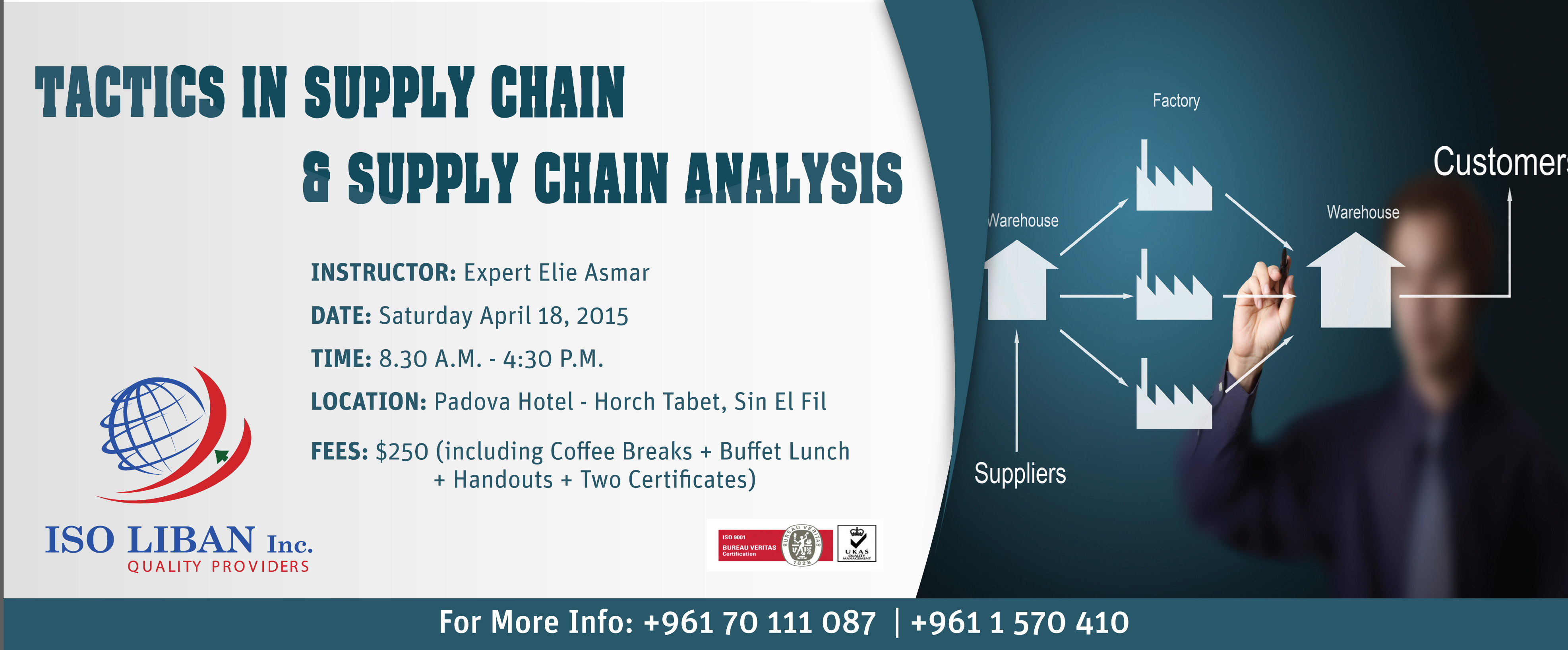 sypply chain The proven pillars of success in logistics and supply chain management introduced in the first edition of supply chain strategy now guide the supply chains of many .