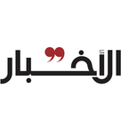 Partner logo al akhbar