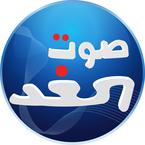 Partner logo seg logo
