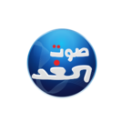 Partner logo sot el ghad